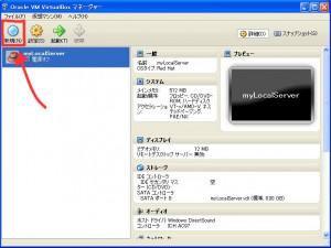 virtual_001bの説明