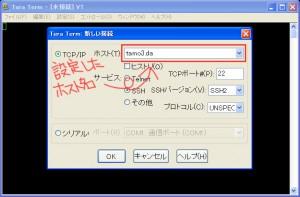 virtual_013の説明