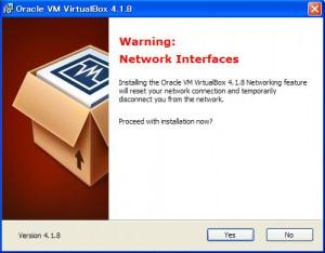 VirtualBoxインストール時の警告