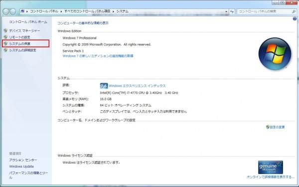 ssd_set01