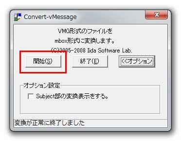 ConvertVMG00