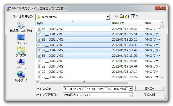 ConvertVMG01